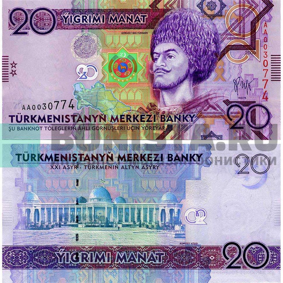 Туркмения самая передовая страна в вопросе валютного регулирования