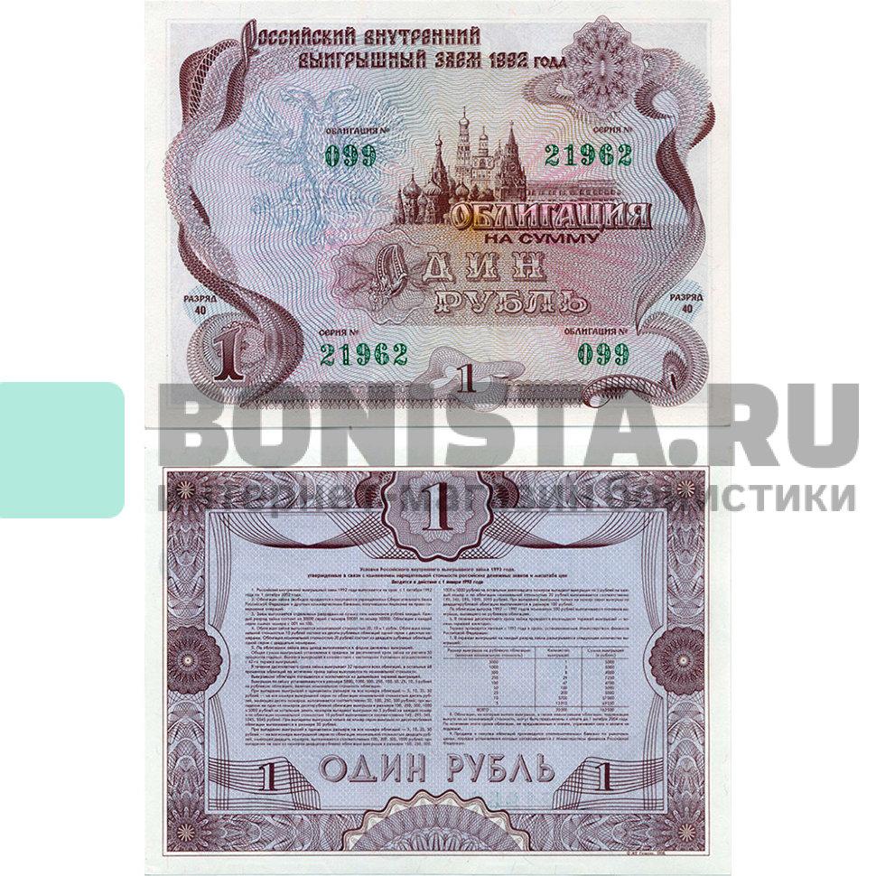 рубли 24 займ